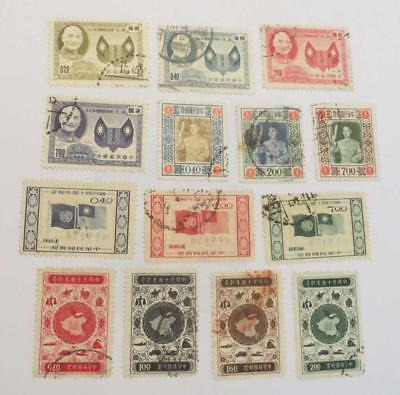China 1953 - 57 Taiwan small collection (76 stamps) used