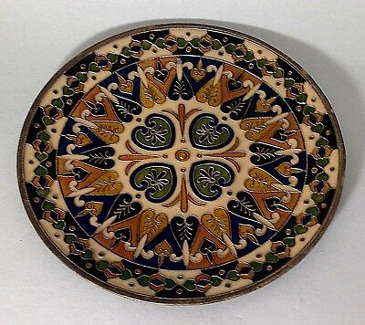 Antique/Vintage Middle Eastern Hand Made Enamel Wall Plate