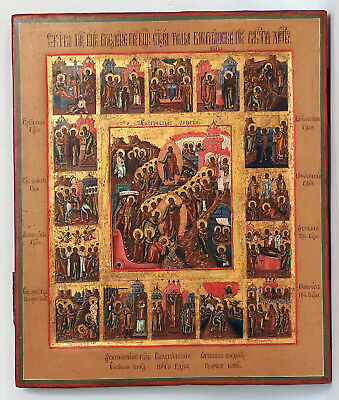 """Byzantine/Russian  Orthodox Icon – """"Resurrection of Christ"""" - tempera on a woode"""