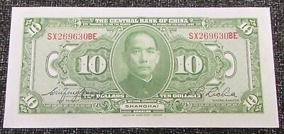 1928 Central Bank of China 10 Dollar $10 Banknote