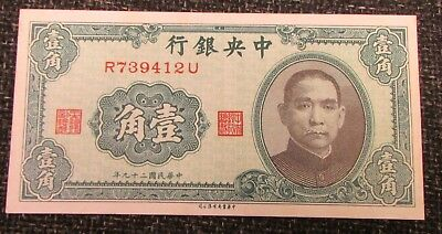 1940 Central Bank of China 10 Cent Banknote