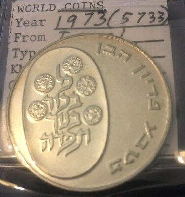 Israel 10 Lirot, 1973, 25th Anniversary of Independence Silver Coin