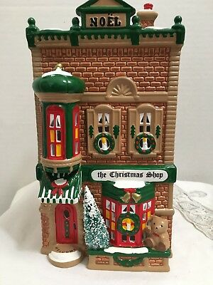 Dept 56 Snow Village ~ The Christmas Shop Lighted ~ With Box  1991