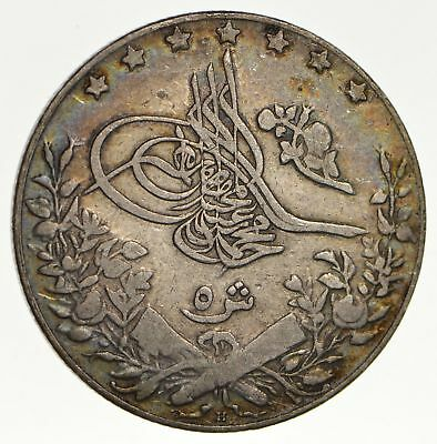 Roughly Size of Nickel AH1327 Egypt 5 Qirsh - World Silver Coin (FF69)