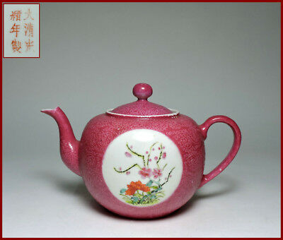 Superb Guangxu Mark Antique Chinese Republic Famille-Rose Ruby-Ground Teapot