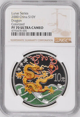 NGC PF70 2000 China Lunar Series Dragon Silver Colorized Coin