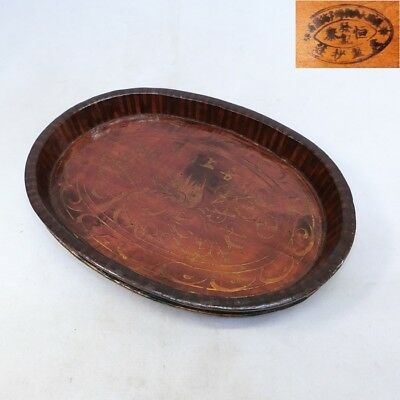 D834: Chinese signed wooden ellipse tray for SENCHA with good taste