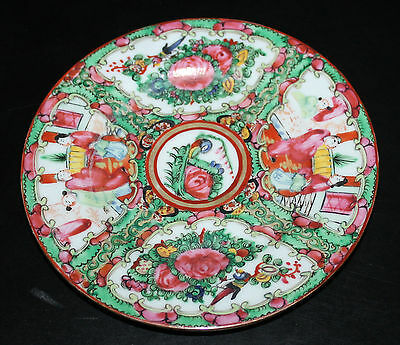 """An Early C20th 6.1"""" Chinese Cantonese Famille Rose Enamel Gilt Plate Hong Kong"""