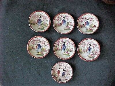 Vintage Lot of 7 Butter Pat Size Geisha Girl Plates , made in Japan,  3 1/8""