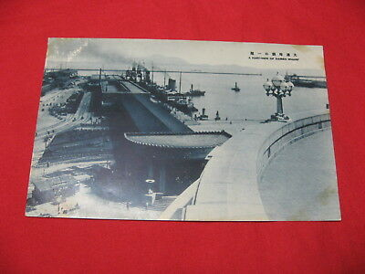 Manchuria Postcard Photo View Port Wharf issued by Dalian City Office 1930's
