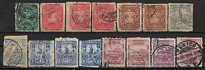 1895-1898 Mexico Set Of 152 Used Stamps