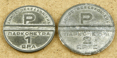 Greece Thessaloniki Two Parking Tokens