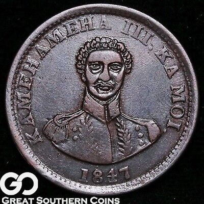1847 Kingdom Of Hawaii One Cent, Highly Demanded Choice XF++ Key Date, Free S/H!