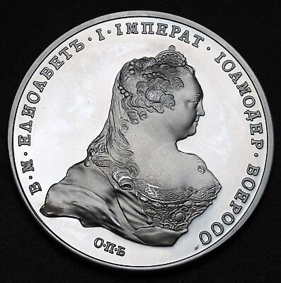 Russia Elizabeth I Medallic Accession Rouble Ruble 1741 Pewter PL Coin Rare