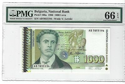P-106a 1996 1000 Leva, Bulgaria National Bank,  PMG 66EPQ GEM + Nice!
