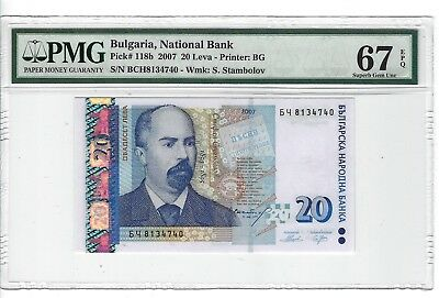 P-118b 2007 20 Leva, Bulgaria National Bank,  PMG 67EPQ SUPERB GEM !