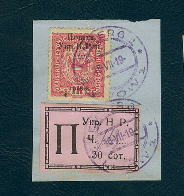Western Ukraine stamps the second Stanislaviv Issue 1K used on piece
