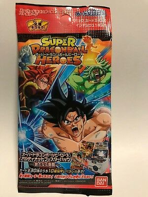 Super Dragon Ball Heroes Ultimate Booster Pack (1pack) NEW jp f/s