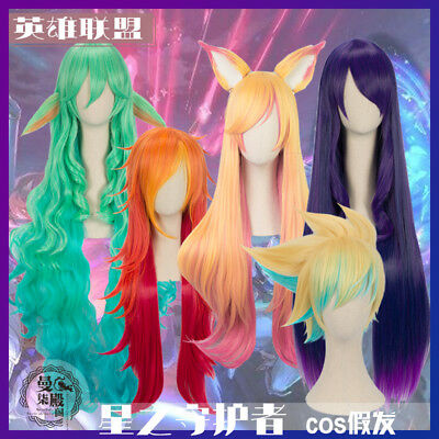 League of Legends LOL Ezreal Soraka Ahri Syndra Jinx Cosplay Wig Hair Costume