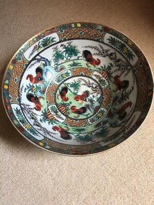 Extra Large Chinese Old Family Rose Bowl