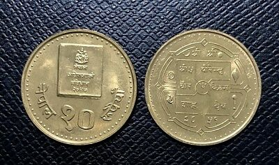 Nepal 10 Rupees Closed Book New Constitution 1990 Km 1076 Coin Unc