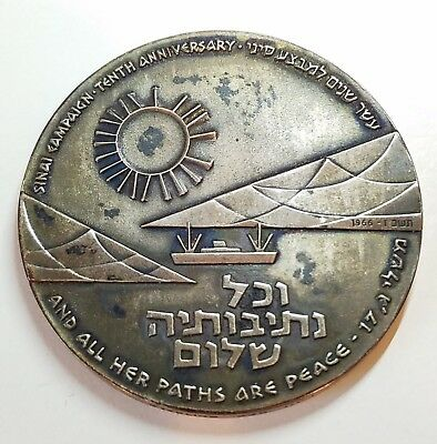 State of Israel Sterling Silver .935 Medal 1966 Sinai Campaign 10th Anniversary