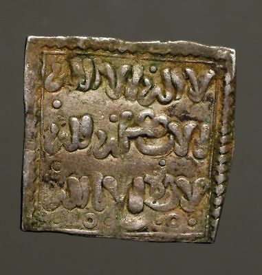 IS22-11 Muwahhids (Almohads), anonymous square silver dirham, AD1160's-1269