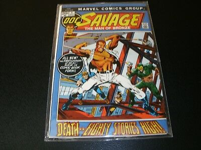 silver age comics  doc savage   no.1. (dont see many in these hi grades )