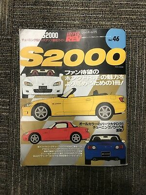 JDM HyperREV Honda S2000 Vol.36     Published 2000