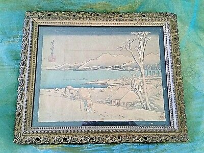 Antique Hiroshige Woodblock Print Landscape Rare Framed Very Old Scenery Signed