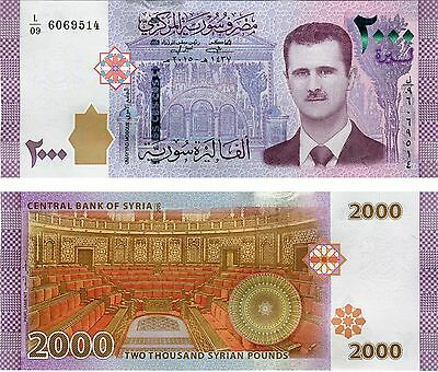 New !!! Syria 2017, 2000 pounds !!! UNC
