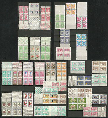 Syria, 35 Revenue Stamps in Blocks Of 4, MINT NEVER HINGED.
