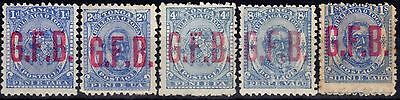 Tonga 1893 set of 5 SG01-05 Fine Mtd Mint CV £275