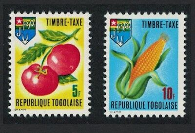 Togo Young Pioneers Agricultural Organization 25v ATTENTION! SG#D696-D697