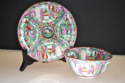 Vintage Japanese Cup/bowl And Saucer Hand Painted Set