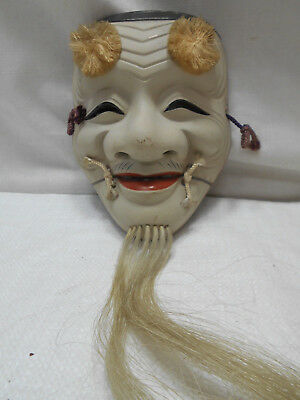 Mask Japanese Ceramic Vintage Theatrical Hand Made Unique Wall Plaque  #210