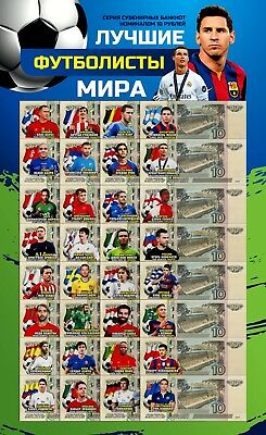 Set of 32 banknotes 2018 FIFA World Cup-Russia 10 ruble Group A-B-C-D-E-F-G-H