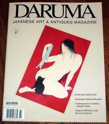 Daruma Magazine English 57 Japanese Antique Jingasa Kabuto Takahashi Shotei