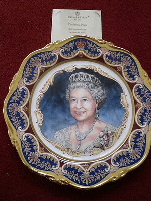 Coalport Corinthia Limited Collector Plate Queens 80Th Birthday With Item Certi