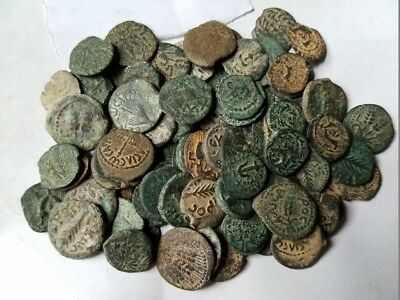 High Quality Uncleaned Ancient Judaea, Jewish Biblical Coins Per Coin Buying !