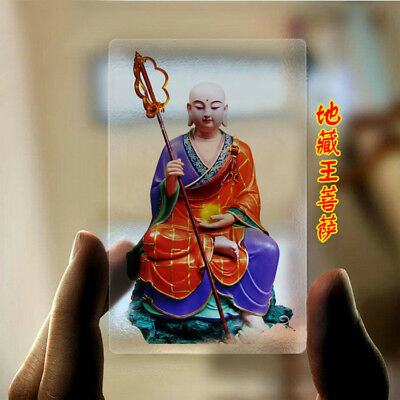 Chinese Feng Shui-Foca Pvc Card Amulet For Protect-4.5*8.5cm,Buddhist gift