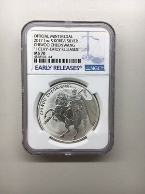 2017 South Korea Silver Chiwoo Cheonwang 1oz NGC MS70 Early Releases
