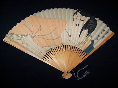 Vintage JAL Japan Airlines Hand Fan - The Mighty Danjura