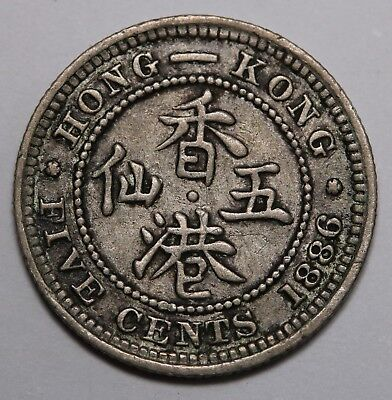 1886 Hong Kong 5 Cents KM# 5 Silver Queen Victoria Coin