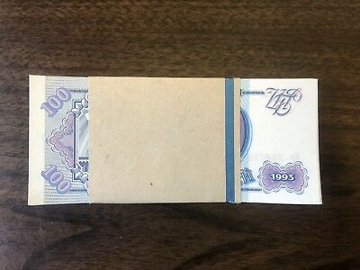 Russian 1993 stack of 100 Rubles $100 banknotes.