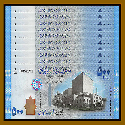Syria 500 Pounds x 10 Pcs, 2013 P-115 Opera House Unc