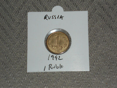 1992 Russia 1 Ruble coin Russian one rubles