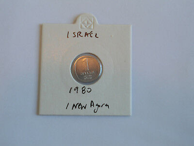 1980 Israel 1 New Agora coin Israeli one agoras