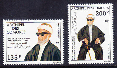 COMORO ISLANDS 1974 SG148/9 Grand Mufti - superb unmounted mint. Catalogue £23