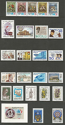 Syria, Complete Year Sets 1984, According To SG. Cat. & As Per Scan, MNH.